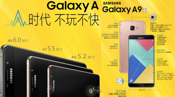 Samsung Adds 6-Inch Galaxy A9 To The 2016 Galaxy A Series