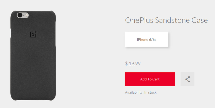 [You Crazy Kids!] OnePlus, Those Rapscallions, Are Making An iPhone 6 Case, Because That's, Like, SO Them