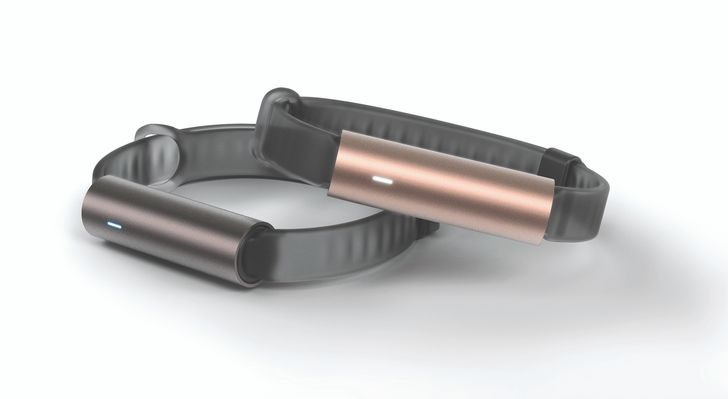 Misfit Announces Ray, A Cylindrical Fitness And Sleep Monitor Launching This Spring