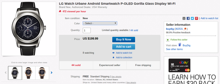 [Update: Back Again, $179.99] Deal Alert: Get The LG Watch Urbane For $199.99 From BuyDig Via eBay