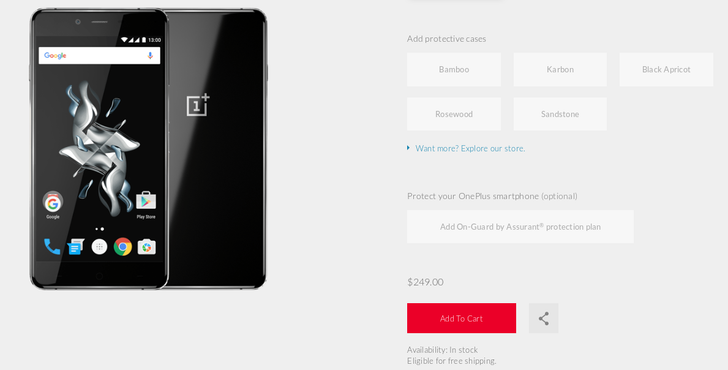 You No Longer Need An Invite To Buy A OnePlus X