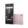 Sony Makes The Pink Xperia Z5 Official, Still No US launch In Sight