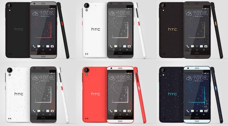 "New Midrange HTC Desire Codenamed ""A16"" Leaked In All 6 Sparkly Colors"