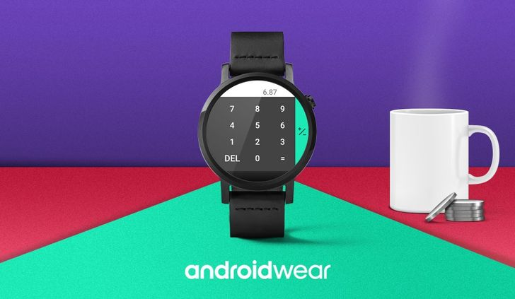 [Update: APK Download] Google Publishes An Updated Calculator 6.0 To The Play Store With Android Wear Support