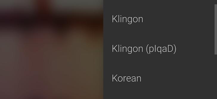 [buy' ngop DaHjaj] Microsoft Translator Now Speaks Klingon