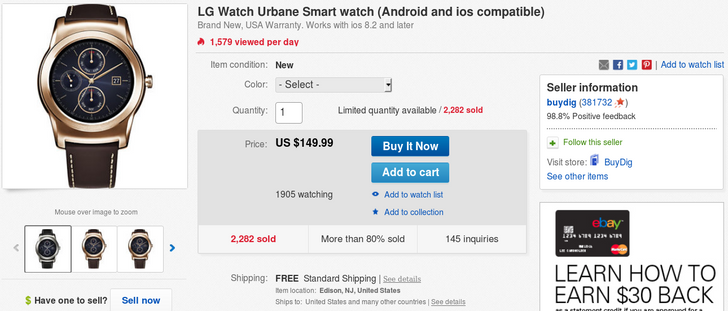 [Deal Alert] BuyDig Is Again Selling The LG Watch Urbane On eBay, This Time For $149.99