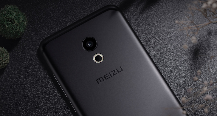 The Meizu Pro 6 Is Official—5.2-Inch Full HD Display, 4GB RAM, 21MP Camera, 2560mAh Battery, And More