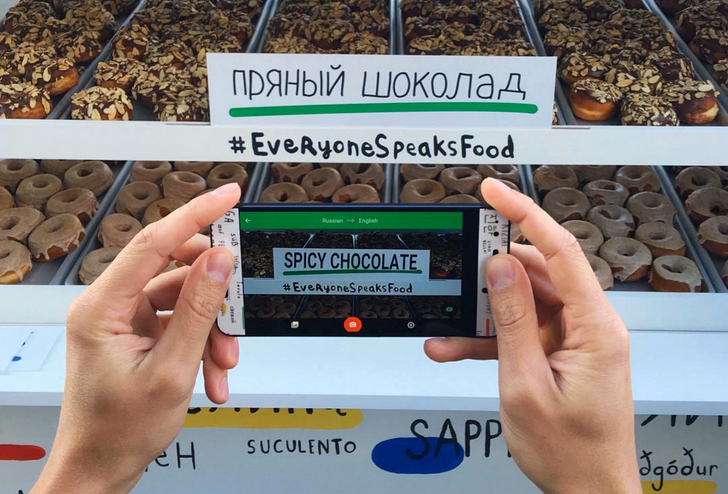 Google Translate Turns 10 Years Old