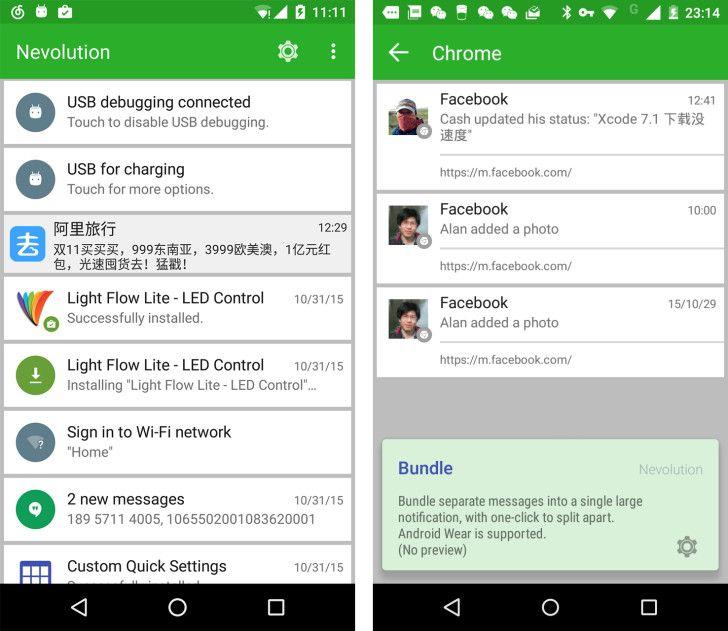 Greenify Developer Releases 'Nevolution' Notification Control App