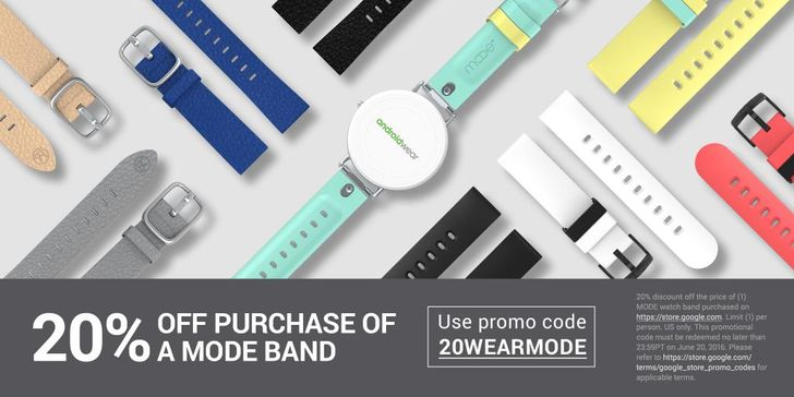 [Deal Alert] Get 20% Off A MODE Android Wear Watchband With Coupon Code