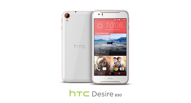 HTC Announces Desire 830 For Taiwan With Actual Dual Front-Facing BoomSound Speakers