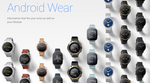 Android Wear users, Google wants your help for some of its research studies
