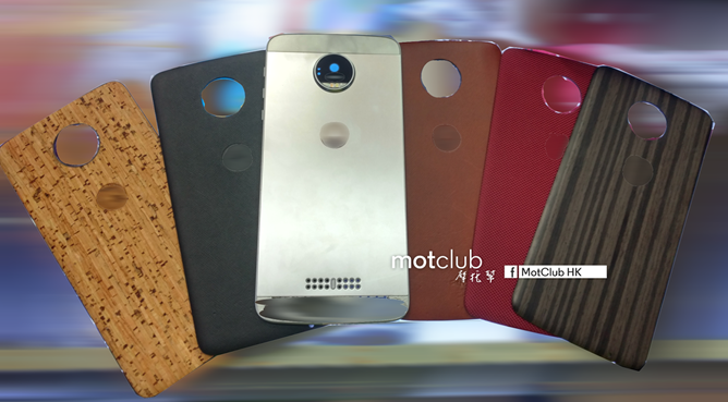 More Motorola Leaks: 'Style Mod' Replaceable Covers For The Moto X/Z And DROID Come In A Variety Of Materials