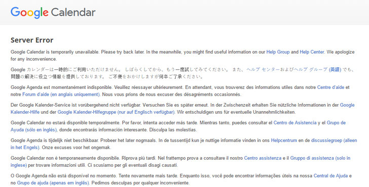 [Back again] Google Calendar is down for many users