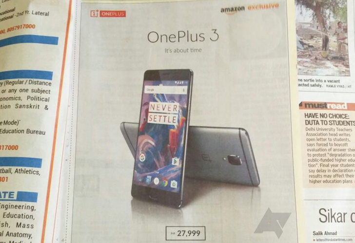6GB/64GB OnePlus 3 to be an Amazon Exclusive in India, priced at Rs. 27,999