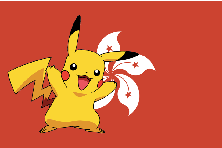 Pokémon GO lands in Hong Kong