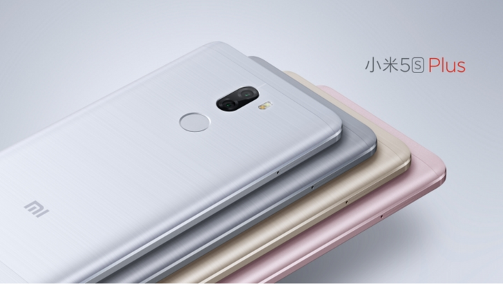Xiaomi announces Mi5s and Mi5s Plus with Snapdragon 821 and more new features