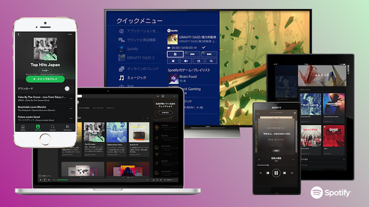 Spotify launches today in Japan on an invite-only basis, debuts song lyrics on mobile
