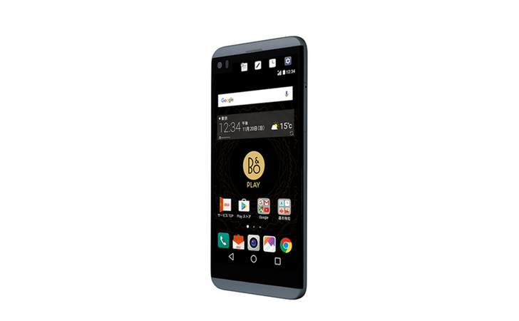 LG announces the isai Beat, a smaller V20 with water resistance, for Japan