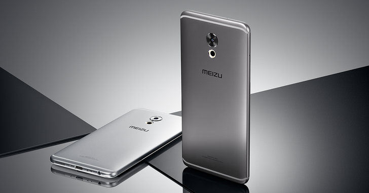 Meizu announces the PRO 6 Plus, bringing an impressive list of specs for its latest flagship