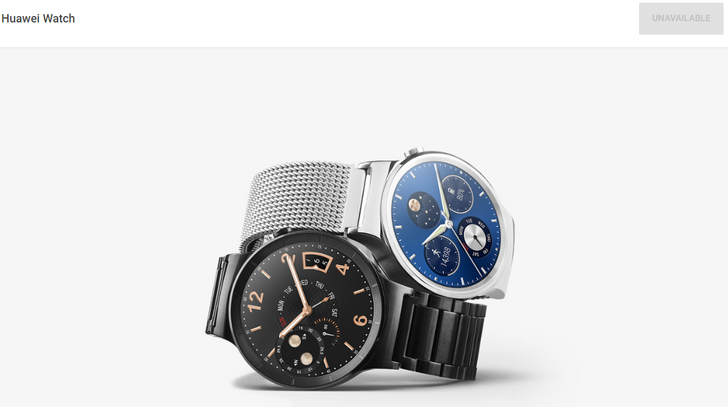 The Huawei Watch departs from the Google Store