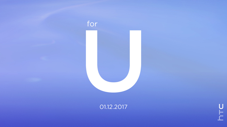 HTC wants 'U' to know about its January 12th announcement