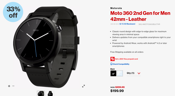 [Deal Alert] Get a 42mm Moto 360 2nd Gen with a $50 Visa prepaid card for only $199.99