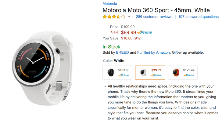 [Deal Alert] White Moto 360 Sport once again on sale for $99 at Amazon
