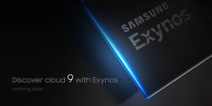 Samsung hints at a new Exynos 9 series coming soon