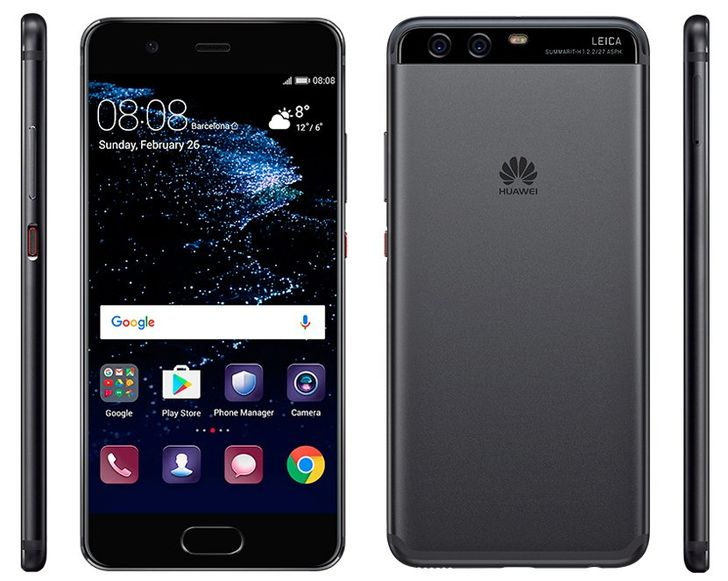 Yet another image of the Huawei P10 leaks