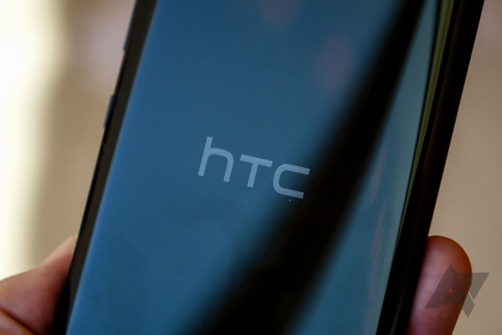 A really fake 'HTC 11' leak is fooling a depressing number of people