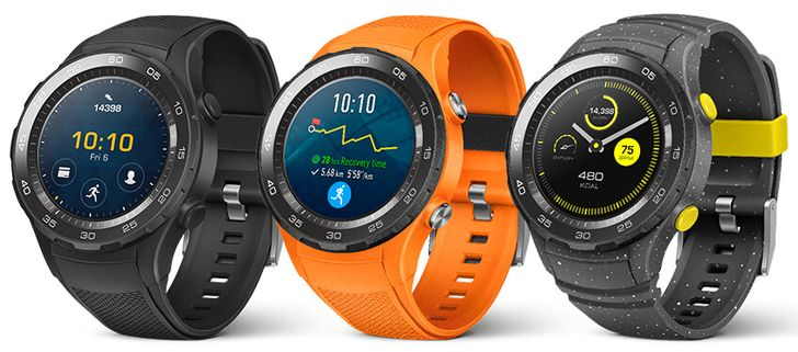 Huawei Watch 2 leak shows off a sporty design and cellular connectivity