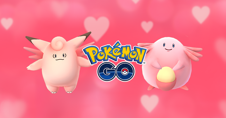 Valentine's Day coincides with Pokémon GO's first in-game event of the year