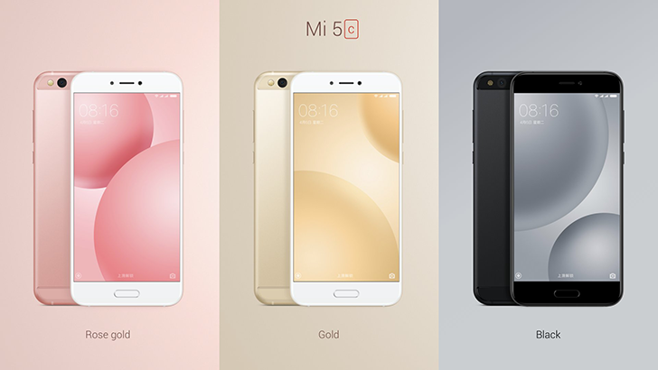 Xiaomi reveals the Mi 5c, the first phone with its Surge S1 processor