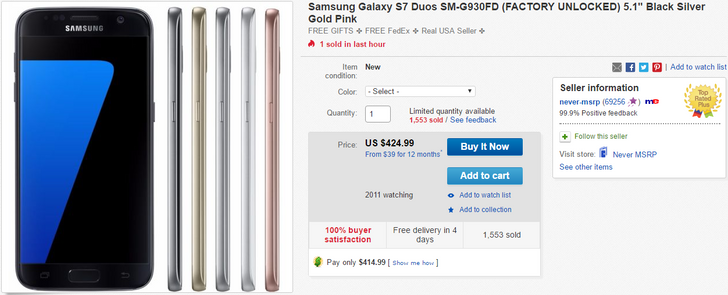 [Deal Alert] Samsung Galaxy S7 Duos on sale for $382.50 with eBay coupon code