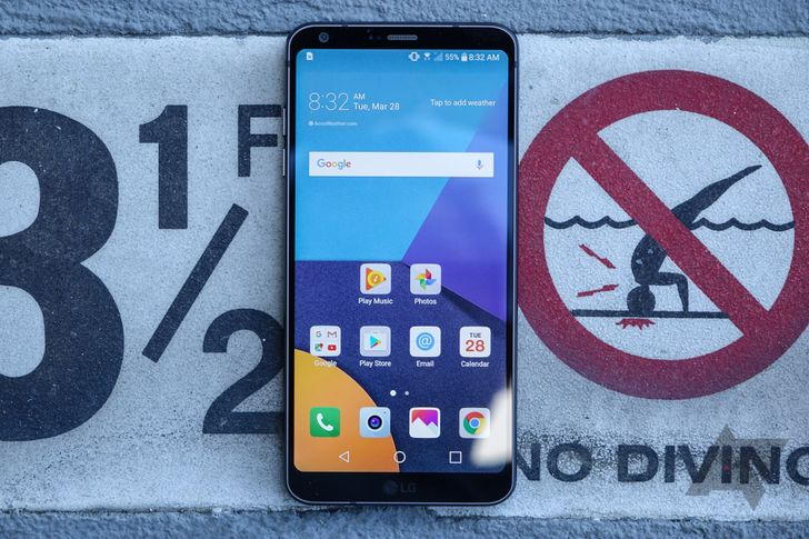 [Deal Alert] T-Mobile and LG running 'buy one, get one' promo for LG G6