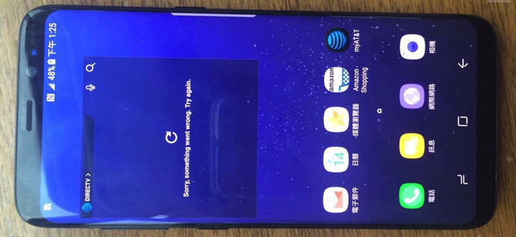 The latest Galaxy S8 photo leak is the most flattering yet