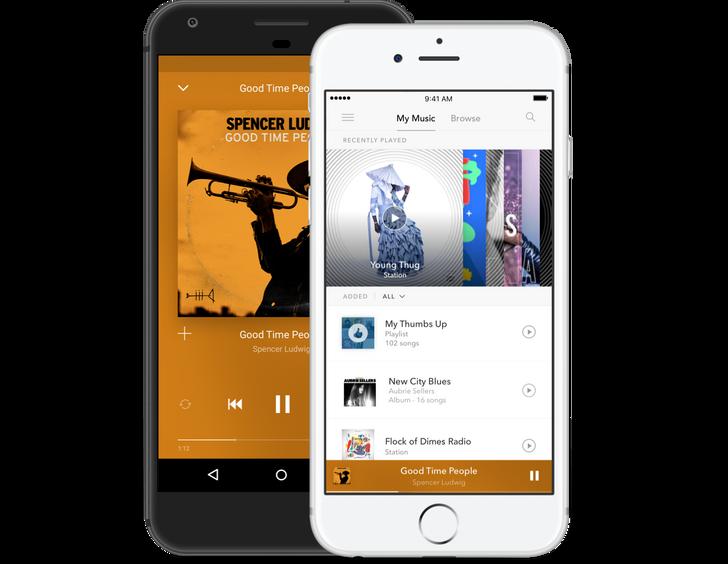 Pandora announces premium subscription that lets you choose your tracks
