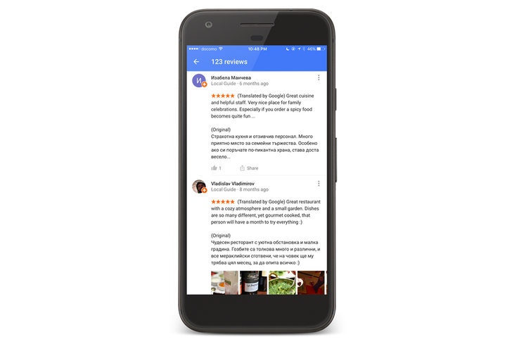 Local reviews are now translated to your preferred language automatically