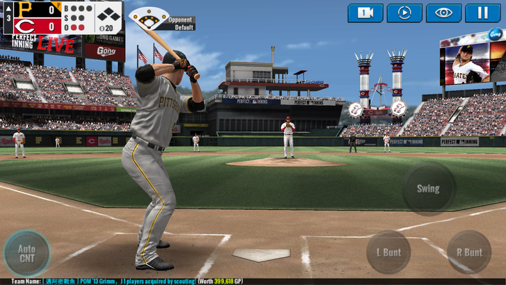 [Update: Further information added for clarification] MLB Perfect Inning Live controversially replaces MLB Perfect Inning 16