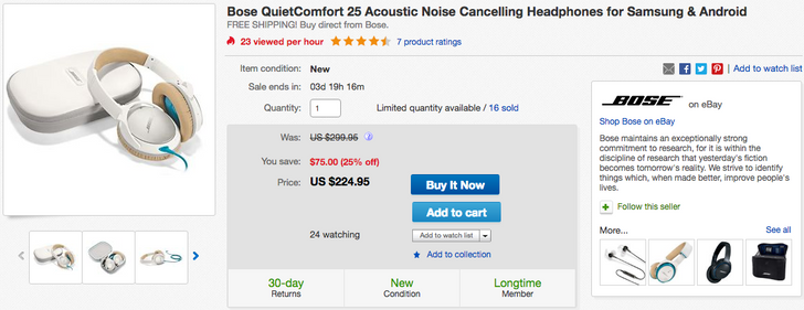 [Deal Alert] Bose QuietComfort 25 down 25% to $225 on Amazon and eBay