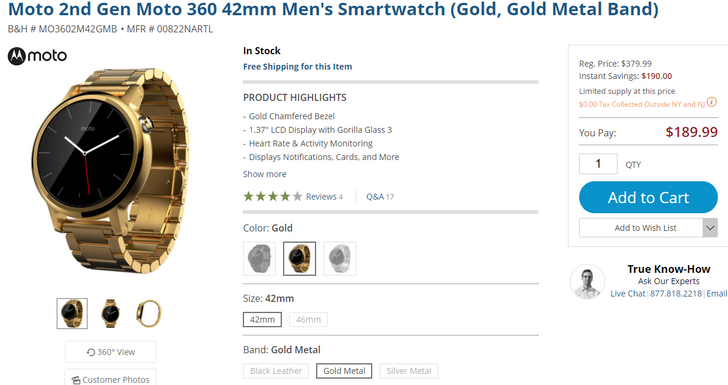 [Deal Alert] Moto 360 v2 on sale as low as $189.99 at B&H