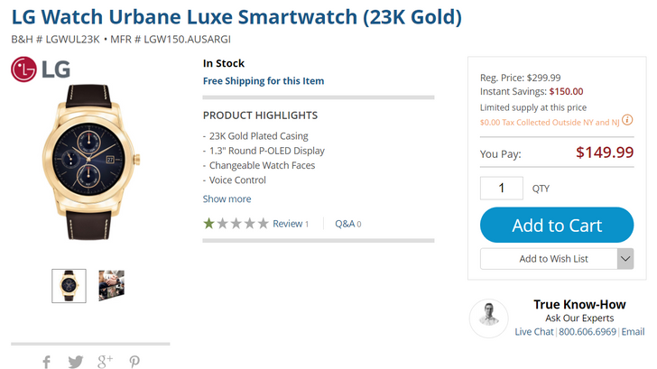[Deal Alert] 23k gold-plated LG Watch Urbane Luxe is just $150 at B&H ($150+ off)