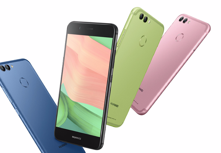 Huawei nova 2 and nova 2 plus are official with new Kirin 659, 20MP front-facing cameras, and dual rear cameras