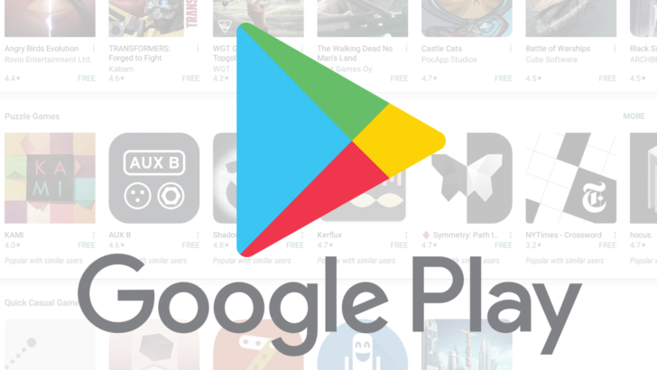 Google is testing a redesigned Play Store settings screen