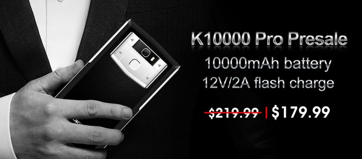 OUKITEL K10000 Pro with 10000mAh battery presale starts today for $179.99 ($40 off) [Sponsored Post]