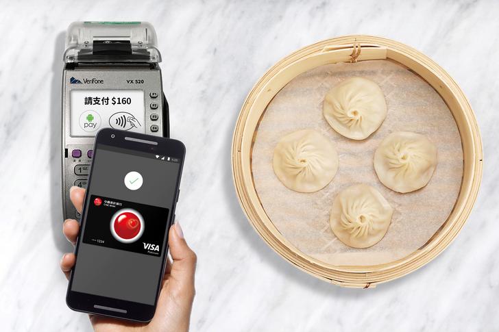 Android Pay is now available in Taiwan