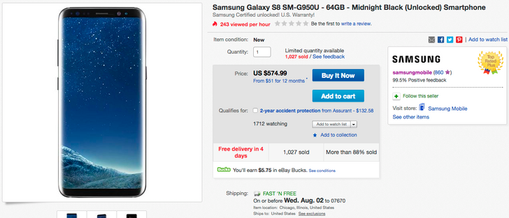 [Update: Best Buy, Amazon, and Samsung.com too] Deal Alert: Get a US unlocked Galaxy S8 for just $575 and an S8+ for $650 on eBay