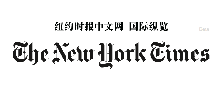 The New York Times releases its Chinese Edition Android app