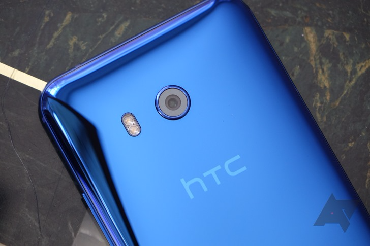 HTC now offers financing on purchases from its online store (again)